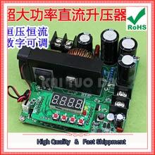 Envío Gratis 1 unids 900 W NC DC Amperímetro de Tensión Boost Ajustable Módulo de Corriente Constante Regulada Cargador 120V15A D2B2