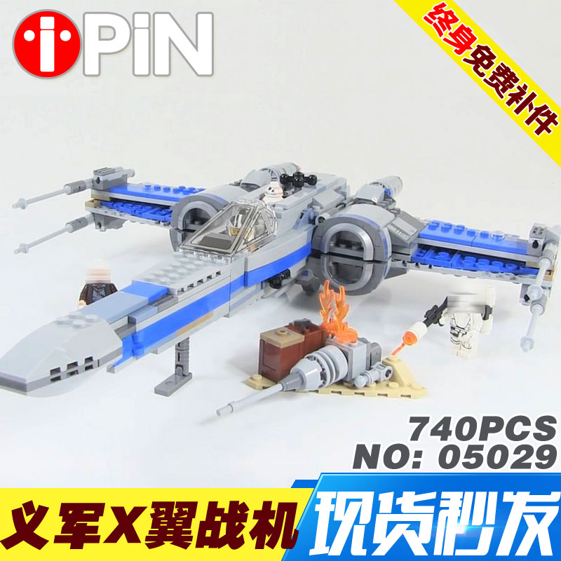 New 2016 LEPIN 05029 Star First Order Poe's X-Fighter wing building blocks X Star wing PLAN Toys For Children 75149 wars 740pcs hot sale building blocks assembled star first wars order poe s x toys wing fighter compatible lepins educational toys diy gift