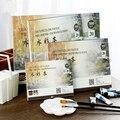 Bgln 300 г/м2 профессиональная Акварельная бумага 20 листов ручная роспись Водорастворимая книга креативная цветная книга товары для искусства
