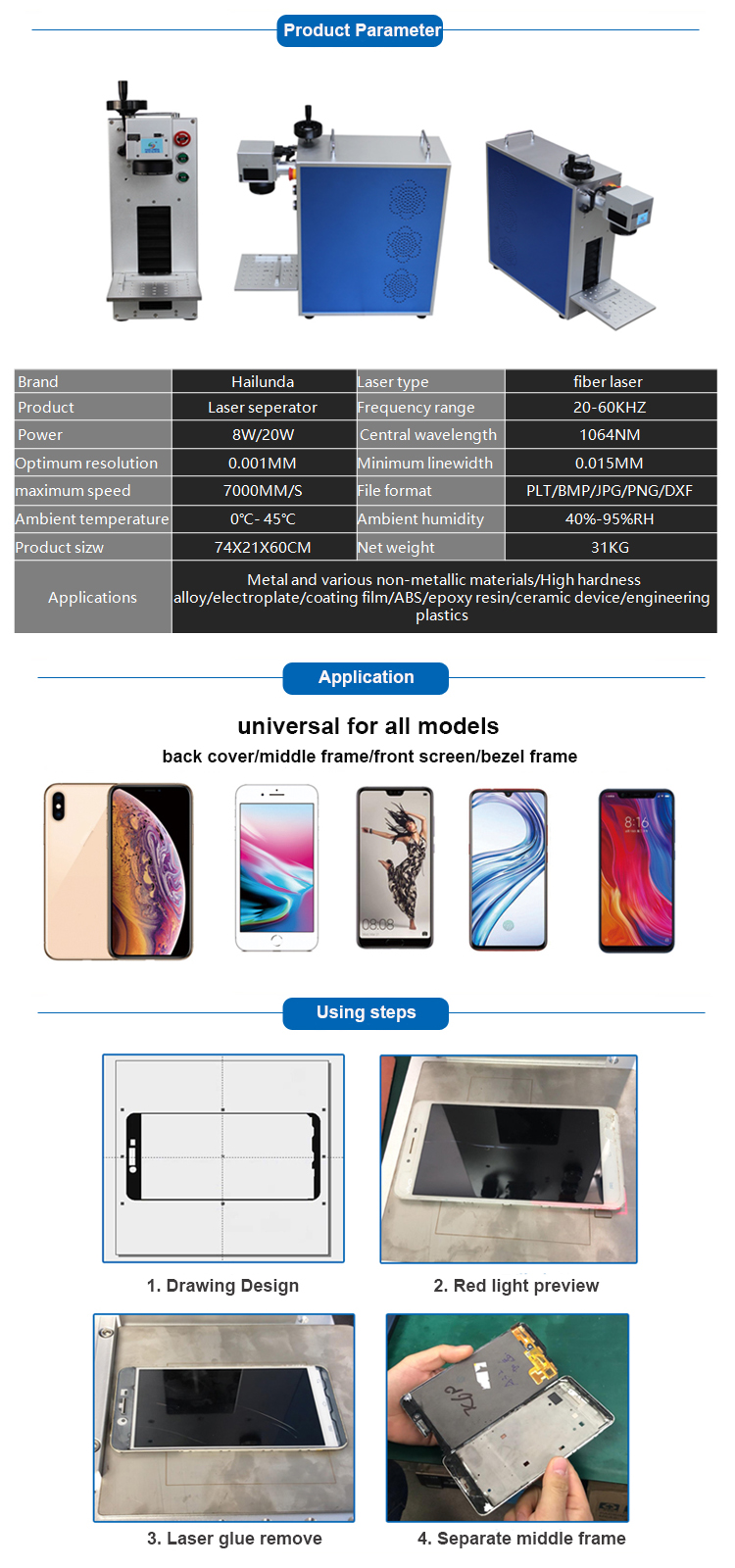 750 laser printing machine mobile phone repair back cover separator