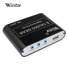 Wiistar 5.1 Audio Decoder SPDIF Coaxial to RCA DTS AC3 Digital to 5.1 Amplifier Analog Converter with USB for DVD player
