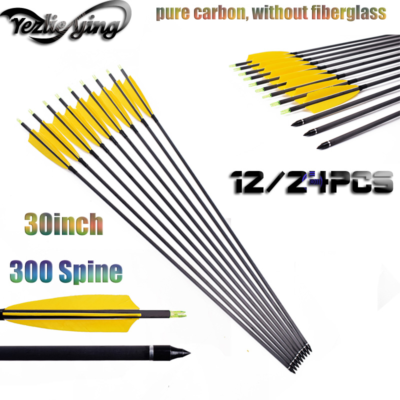 12 24PCS 30inch Pure Carbon Arrow 5 Turkey Feather 300 Spine Replacement Arrow Compound Archery Arch