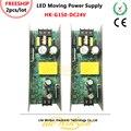 Litewinsune Бесплатная доставка 150 Вт DC24V выходное питание LED приводная плата для светодиодного Движущегося головного света