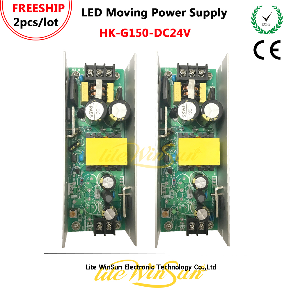 Litewinsune FREESHIP 150W DC24V Output Power Supply LED Drive Board for LED Moving Head LightLitewinsune FREESHIP 150W DC24V Output Power Supply LED Drive Board for LED Moving Head Light