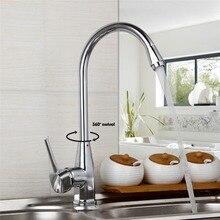 Модные в Дизайн и превосходно в изготовлении Кухня кран 360 градусов поворотный горячая холодная вода смеситель Кухня кран