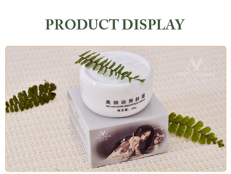sarda. remover melasma acne manchas pigmento melanina