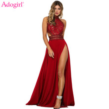 21f25abb968b9 Summer Maxi Dress Promotion-Shop for Promotional Summer Maxi Dress ...