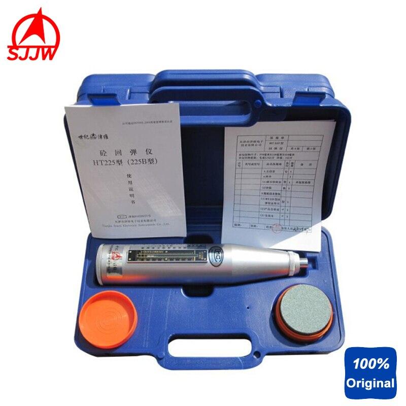 HT-225B Portable Schmidt Hammer Concrete Rebound Test Hammer Concrete Test Hammer High Polymer Material Shell Resiliometer b 225