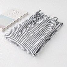 100% Cotton Home Pajama Pants Cotton Plaid Sleep Bottoms Sleeping Loung