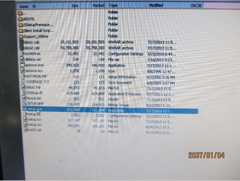 software demo 4