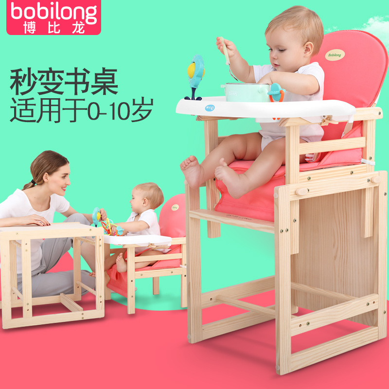 Children's Dining Chair Solid Wood Baby Chair Multi-function Eating Table Chair Child Seat Baby Chair