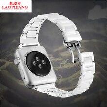 Laopijiang brazalete de cerámica negro | manzana blanca, la moda del reloj de apple enchufe, iwatch broche de despliegue 38 mm
