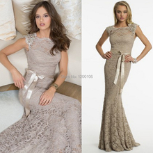 Custom Made 2015 Vintage Cap Sleeve Silver Mermaid Long Bridesmaid Dresses with Back Keyhole Lace Dress