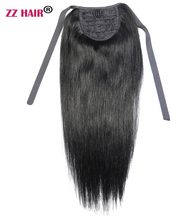 ZZHAIR 16 41cm 100 Brazilian Hair bandage Ponytail Horsetail 60g Clip In Human Hair Extensions Straight