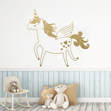 Classic Unicorn Wall Stickers Home Decor Girls Bedroom Sticker Kids Room Nature Decor Art Mural Wall Sticker For Living Room carved let everything be done wall stickers home decor girls bedroom sticker kids room nature decor decal creative stickers