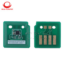 toner CHIP for XEROX DocuCentre-IV C5570/4470/3370/22702270 / laser printer chip/ cartridge chip /samrt one set