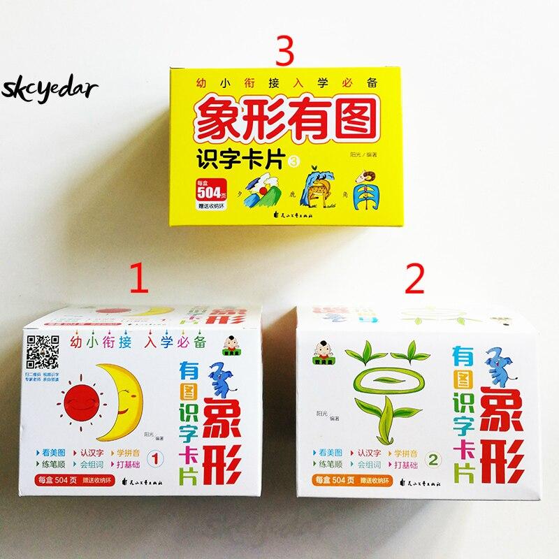 3 pièces/ensemble 756 feuilles caractères chinois pictographique carte Flash 1,2 & 3 pour les 0-8 ans bébés/tout-petits/enfants 8x8 cm/3.1x3.1in