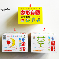 3Pcs/set 756Sheets Chinese Characters Pictographic Flash Card 1,2 &3 for 0-8 Years Old Babies/Toddlers/Children 8x8cm /3.1x3.1in