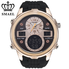 SMAEL Luxury Brand Men Analog Digital 5Bar Sports Watches Men's Army Military Watch Man Quartz Clock Relogio Masculino naviforce watches men luxury brand quartz analog digital leather clock man sports watches army military watch relogio masculino