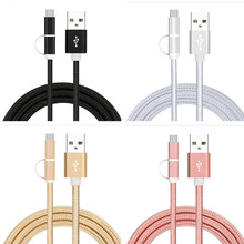 25/100CM 2 in 1 USB Type C Micro USB Multi Charging Cable USB-C For Samsung Galaxy S8 S9 A5/A7 2017 J5/J7 2016 a5 2017 Type-C