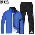Men's Sports Suit Spring and Autumn Thin section Loose Large size jersey basketball baseball Run Fitness bicycle track suit