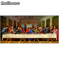 AMLHOME 5D DIY Diamond Painting The Last Supper Crystal Diamond Painting Jesus Cross Stitch Needlework Home