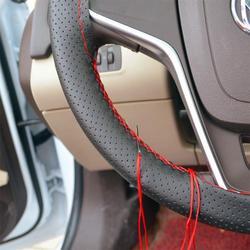 Оплетка на руль чехол рулевого колеса автомобиля с иголками и нитью искусственная кожа диаметр 38 см Рулевое управление