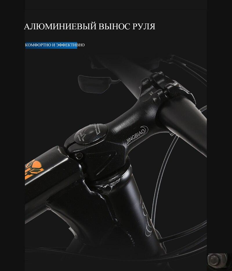 "HTB1Ww.9GVuWBuNjSszbq6AS7FXaN KUBEEN Mountain Bike Aluminum Frame 21 Speed Shimano 26"" Wheel"