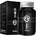 Hezhi fine black Maca tablets 0.5g*90 tablets Peru raw materials Male  sex health Product Super value