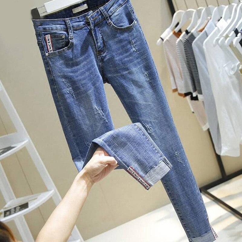 Fashion High Street Pencil Jeans Women Casual Slim Waist Skinny Jeans Ladys Vintage Denim Pants Elasticity Straight Trousers