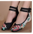 Women Embroidery Hasp Shoes Old Peking Mary Jane High Top Soft Sole Casual Flats Size 34-43 Green+Black+Red Dance Shoes