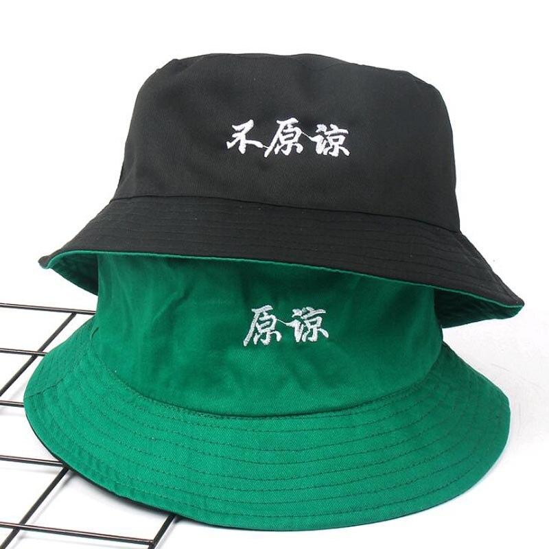 100% Wahr Parodie Zwei Seiten Reversible Grün Eimer Hut Männer Frauen Angeln Jagd Hut Bob Caps Strand Suncreen Hut Für Sommer Boonie Hut Duftendes (In) Aroma