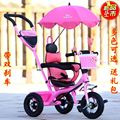 Child tricycle baby bike 1 - 3 - 5 buggiest preschool bicycle baby stroller