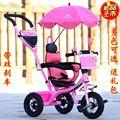 Triciclo criança bicicleta do bebê 1-3-5 preschool buggiest bicicleta carrinho de bebê