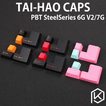 Taihao pbt doble disparo keycaps modificador para teclado mecánico steelseries 6g v2 7g miami diablo negro naranja rojo gran asno enter