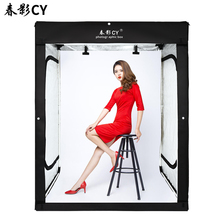 LED studio softbox kit box camera to take pictures 80cm*120cm *160cm clothing cabinet props still life studio equipment CD50