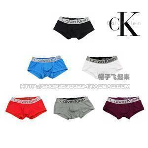 High quality combed cotton ! 40 memorial heavy metal steel silver series 100% cotton male boxer panties