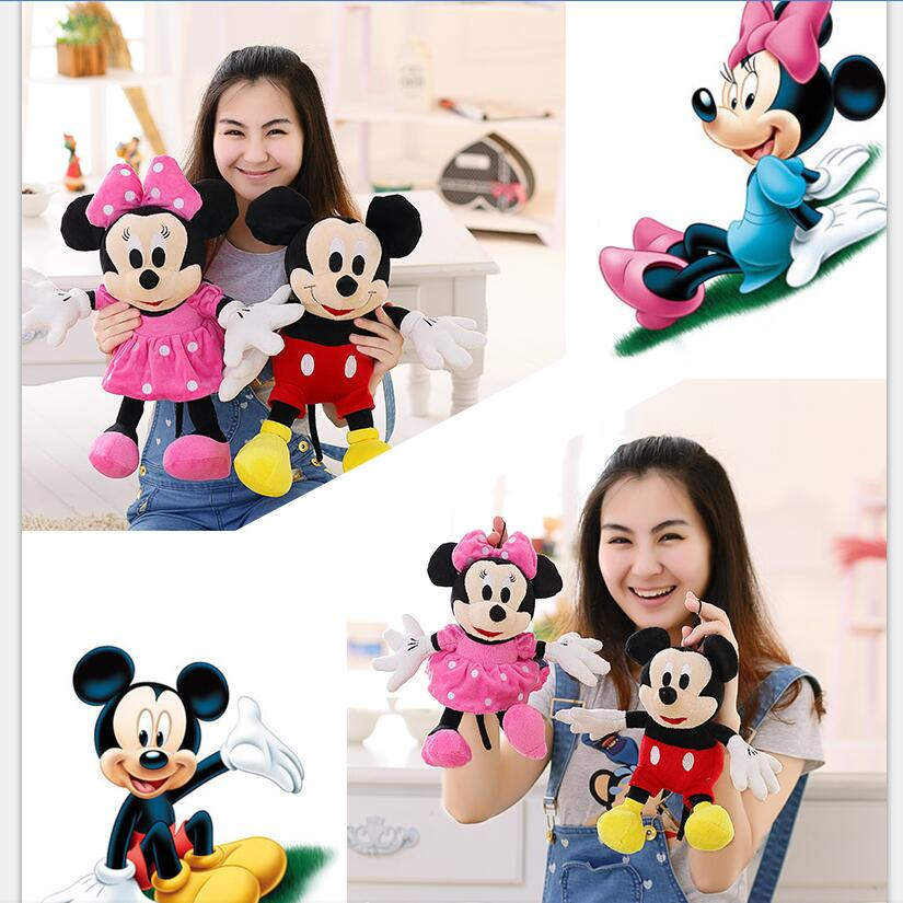 Disney Assiette micro Easy Minnie Mouse Electric Doll