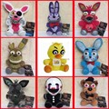 2017 New Arrival Five Nights At Freddy's 4 FNAF Plush Toys 15-18cm Golden Freddy foxy Bonnie Chica Soft Stuffed Dolls Kids Gift
