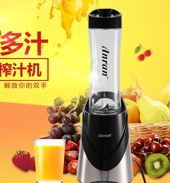 Mini Fruit Juicer / electric mini portable cooking juice mixer accompanying cup 2016 new design 500ml portable fruit juicer
