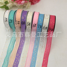 The Latest Pentagonal Star Lace  Are 2.5cm Wide Polyester Embossed Ribbon Nine Colors Of Cake Box Wholesale