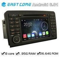 8 ядер Восьмиядерный чистый андроид 6.01 автомобиль DVD плеер для BENZ W164 ML300 ML320 ML350 ML450 ML500 ML63 с радио Bluetooth GPS