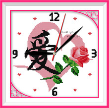 Love (horloge) kit point de croix 14ct 11ct compte impression toile horloge murale points broderie couture à la main travaux manuels plus(China)