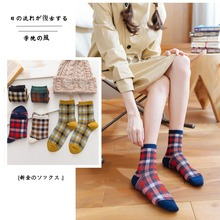 18 New Winter Ms Cotton Socks In The Socks Japanese School Of Restoring Ancient Ways Grid Leisure Wholesale Socks Women Harajuku