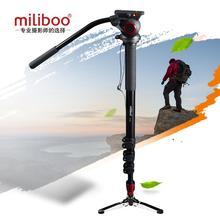 Специальное предложение miliboo MTT705A Профессиональный алюминиевый Портативный Камера штатив с гидравлической головкой монопод DSLR Стенд Бесплатная доставка