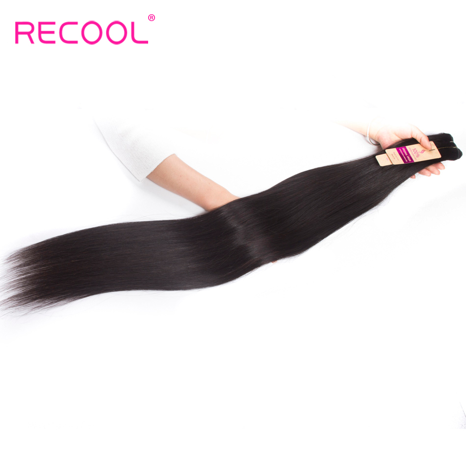 Recool Straight Hair Bundles 10  30 32 34 36 38 40 Inch Brazilian Hair Weave Remy Cuticle Aligned Human Hair Extension Bundles-in Hair Weaves from Hair Extensions & Wigs