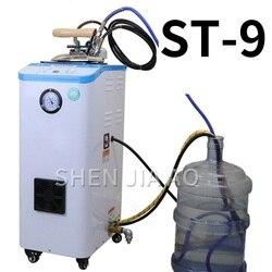ST 9/SS 806S gospodarstwa domowego przemysłowe podwójnego zastosowania elektryczne żelazko maszyna małe żelazko parowe ogrzewanie elektryczne kotły parowe żelazko z kocioł|Deski do prasowania|   -