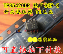 20pcs/lot TPS5420DR SOP8 TPS5420 SOP 20pcs lot apw7322