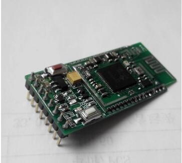 2 pcs lot free shipping Serial mobile phone wifi module CC3200