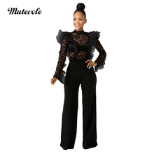 Mutevole Full Length Wide Leg Mesh Lace Women See Through Ruffle Sleeve Back Zipper